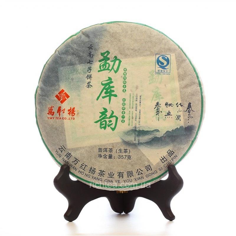 Пуэр Шен 2010 YWY Tea