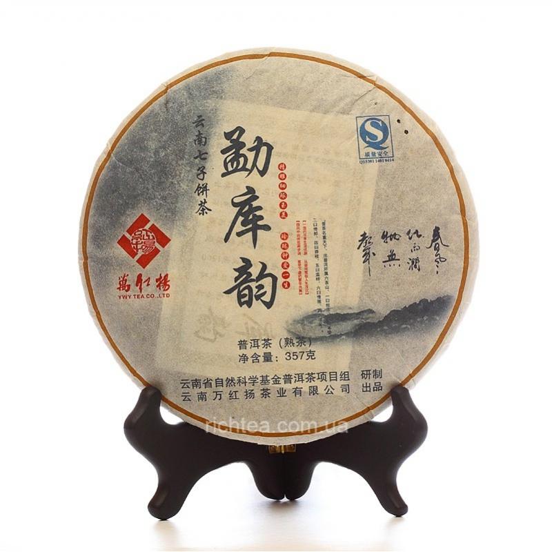 Пуэр Шу YWY tea 2009