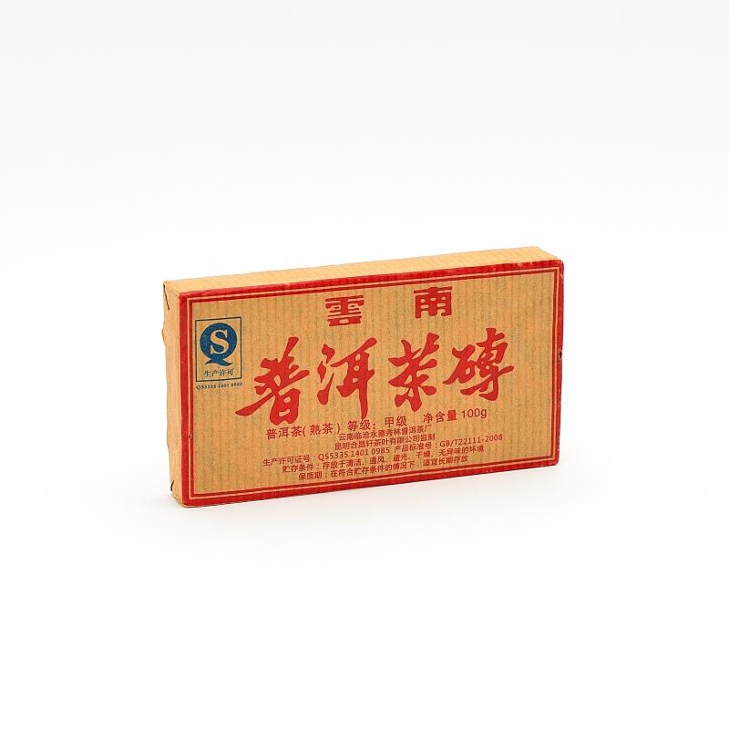 "Шу Пуэр ""Чан Сюань"" 2013, 100 граммов"