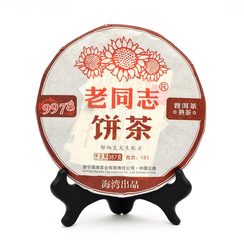 """Шу Пуэр """"Лао Тун Чжи"""" Старый товарищ. Рецепт 9978 2015"""