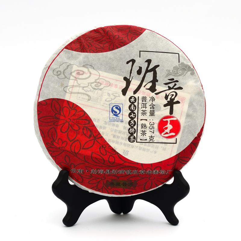 """Шу Пуэр """"Бань Чжан Ван"""" 2008"""