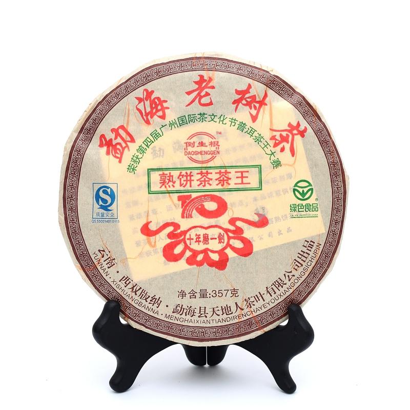 """Чай Пуэр """"Мэнхай Лао Шу"""" 2008"""